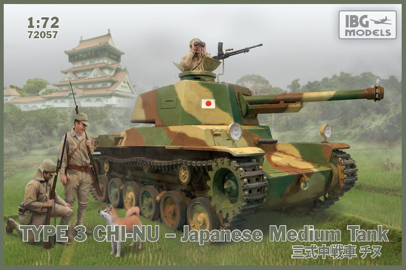 IBG Models 72057 Type 3 Chi-Nu japonais Medium Tank
