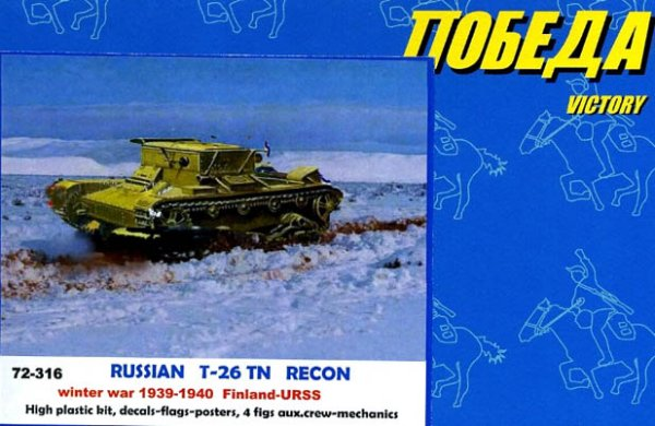 POBEDA 72316 Russian T-26 TN Recon