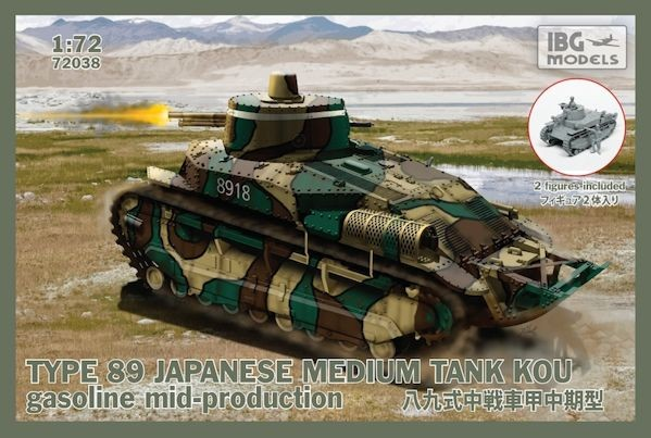 IBG 72038 Type-89 Japanese Medium tank