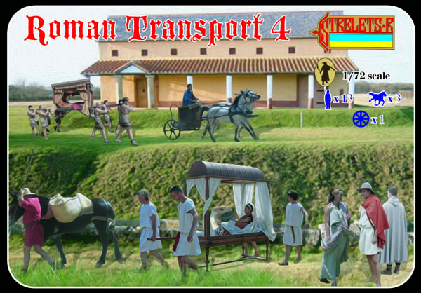 "Strelets-R 132 Transport Romain ""4"""