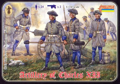 Strelets-R 043 - Artillery of Charles XII