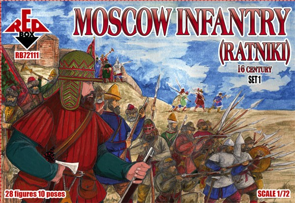 REDBOX 72111 16th Century Moscow Infantry (Ratniki) Set 1