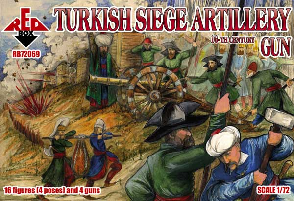 REDBOX 72069 Turkish Siege Artillery 16th century. Gun.
