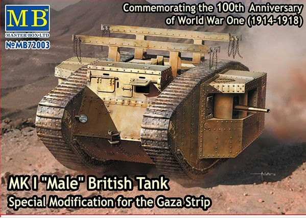 "Master Box 72003 MK I ""Male"" British Tank, Special Modification for the Gaza Strip"