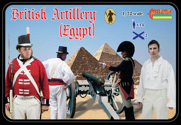 Strelets-R 079 British Artillery (Egypt)