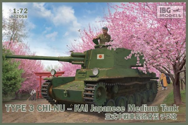 IBG 72058 Type 3 Chi-Nu Kai Japanese Medium Tank