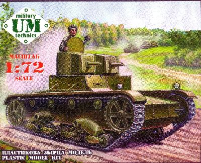 UM 619 VICKERS 6 ton model E version E